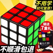 Master of the legendary 3 magic square of order three set 245 245 order sliding puzzle toy racing decompression professional competition