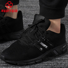 Adidas men's shoes spring 2019 new clover sports shoes EQT shoes casual shoes