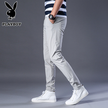 Playboy mens casual pants Korean version of the trend of Slim pants sweat pants mens pants male spring and summer thin section