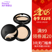 Mistine Wings Concealer Thailand Wings concealer make-up control oil soffio idratante duraturo rinfrescante isolamento