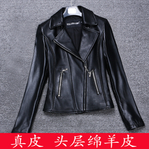 Haining leather leather womens cropped slim leather motorcycle leather jacket spring 2017 new coat