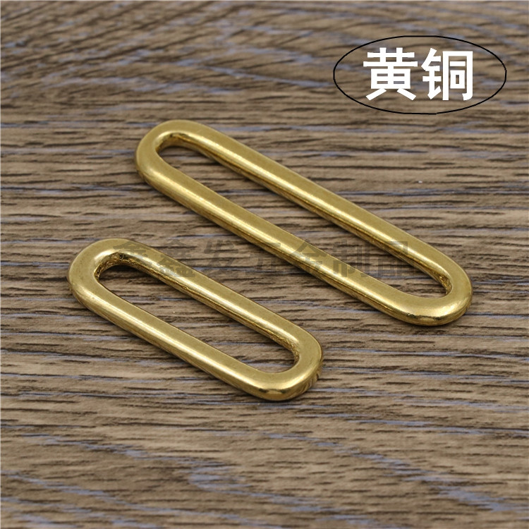 Seamless Brass oval ring, pure copper seamless solid egg ring, D buckle, oval ring, hand luggage, leather fittings