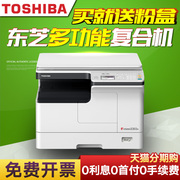 Toshiba 2303a black and white laser printer copier color scanning one office a3 digital composite machine