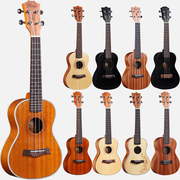 Ukulele guitar ukulele ykll adult beginners 23 inch wooden eurich grams of male and female students