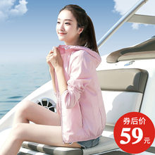2018 summer new Korean long-sleeved leisure wild ultra-thin thin section sun protection clothing sun shirt sun protection clothing women coat