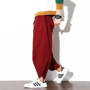 China wind of autumn and winter men loose cotton casual pants pants outfit big turnip Nepal crotch pants