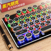 Mechanical keyboard green black shaft shaft cable notebook desktop computer game chicken Steampunk retro gaming circle