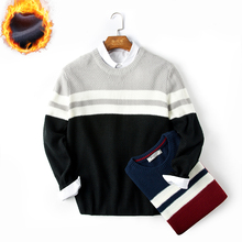 The winter men's sweater cashmere sweater T-shirt with Korean sweater sweater thickened base menswear trend of personality