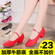 Four red dance shoes female friendship square dance dance shoes soft bottom with adult new summer shoes Square