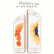 Phased apple/Apple IPhone 6s Plus Apple 6SP United States triple network 4G mobile 5.5 inch