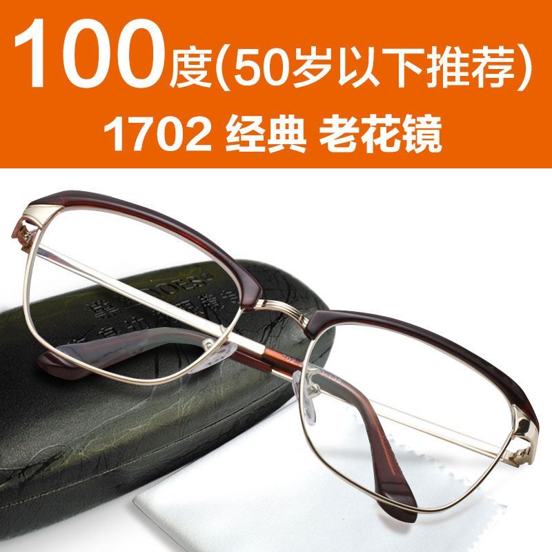 Presbyopic glasses glasses glasses glass male male eyebrow line tide elderly 200 degrees old mirror T5815