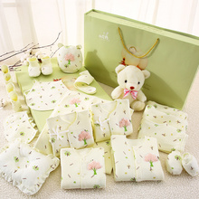 Cotton Baby Clothes Newborn Gift Set 0-3 Months 6 Spring Summer Newborn Newborn Baby Supplies