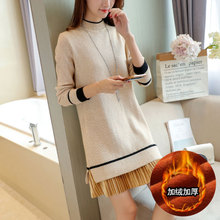 In 2017 new winter sweater female plus cashmere loose knee dress thickening sleeve head bottoming sweaters