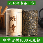 After 2016 years Pu'er Tea Chuncha banzhang ancient pure material 1000 grams of tea dragon column column special offer free shipping