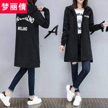 2017 new girls spring hooded clothing Korean high school students in wind tide long loose jacket