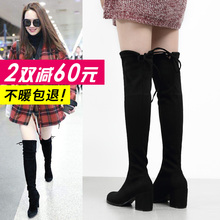 2017 new winter boots with thick high-heeled boots female knee elastic cylinder all-match Korean female autumn boots