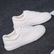 2017 summer autumn new shoes white shoes Street canvas shoes female student Korean white shoes all-match casual shoes