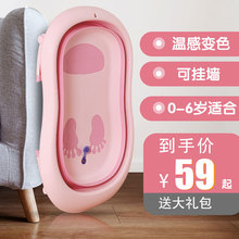 Newborn baby bathtub folding bathtub household bathtub children warm shower bathtub