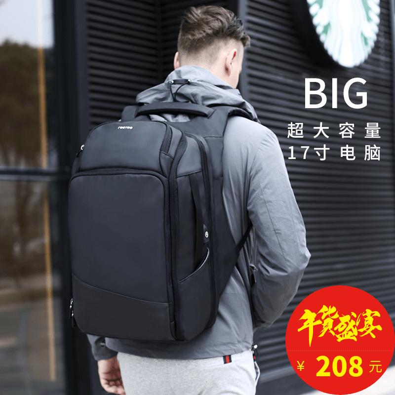 双肩包男士商务休闲17寸多功能电脑包大容量旅行包防盗出差背包男