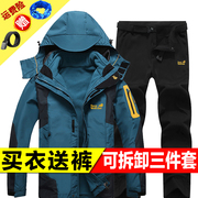 Winter Jacket Mens Suit three female one or two piece set with removable mountaineering tide cashmere thickening