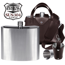 Pepsi 2500 ml 5 kg loaded 70 thick 304 stainless steel hip flask portable outdoor portable kettle