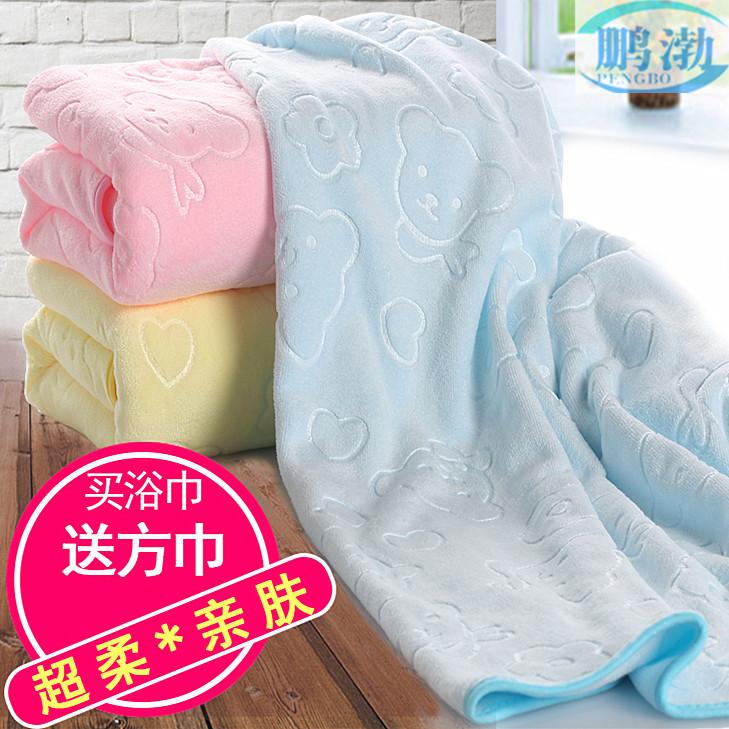 宝宝加大浴巾新生儿洗澡比纯棉纱布柔软吸水加厚婴儿童毛巾被盖毯