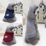 2017 Winter new puppy clothes Teddy three-color sweater two legs cotton coat cat clothes Bobby Bear Clothes