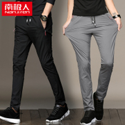 Nanjiren Nanku autumn winter new men's casual pants men all-match slim pants with suede thickened long trousers movement