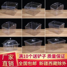 Candy dishes to receive basket leisure candy box goods with