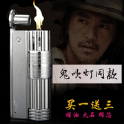 The old Austria IMC trench retro kerosene windproof lighter nostalgic creative personality DIY domestic lettering