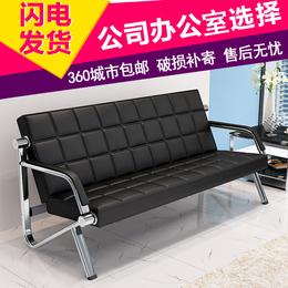 排椅机场椅连排椅三人位不锈钢等候椅会客办公沙发茶几医院候诊椅