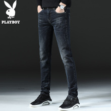 Autumn and winter's feet with Korean men jeans dandy pants pants men cashmere thickened elastic flow