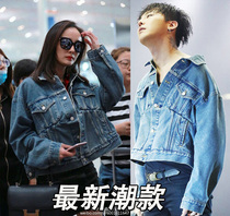 BLK 2016 spring and autumn in Europe and America put a new star Yang Quan Zhilong denim Jacket Women short loose wave