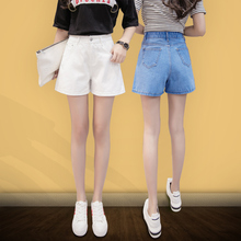 Denim shorts female summer 2018 new high waist Korean hole loose students wild white wide leg a word hot pants