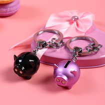 Millers Three-dimensional money can pig couple key buckle Korean version cute car key ring personalized creative Pendant