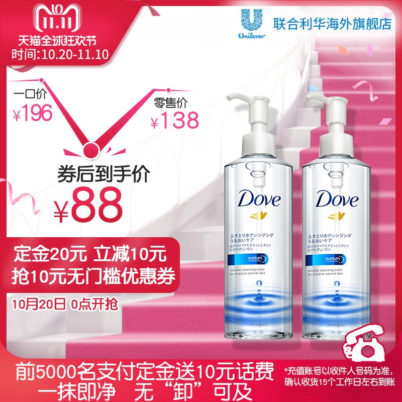 Купить Средствадля снятия макияжа в Китае, в интернет магазине таобао на русском языке