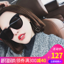 GM sunglasses female big box star with the paragraph network red retro Korean glasses v round face tide sunglasses female 2018 new