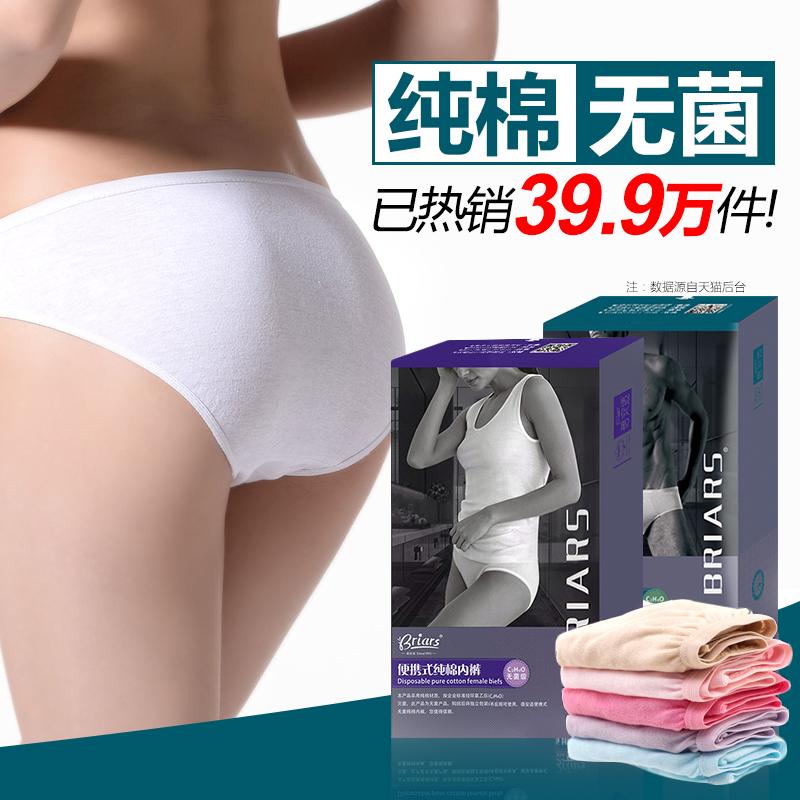 Купить Нижнее белье в Китае, в интернет магазине таобао на русском языке