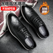 Autumn and winter increased 6cm Bullock leather shoes men's business casual dress with velvet warm cotton shoes.