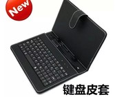 10.1 inch Tablet PC sleeve 7 with mouse and keyboard leather case m MIPAD flat panel protective case accessories
