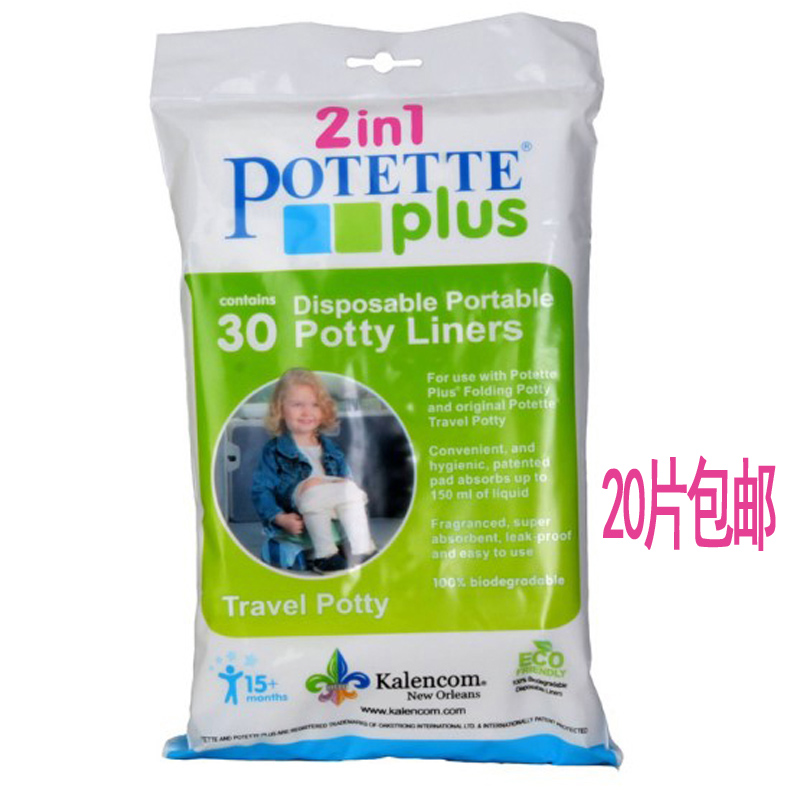 American potette plus children portable travel toilet kit, disposable cleaning bag, toilet pad 20