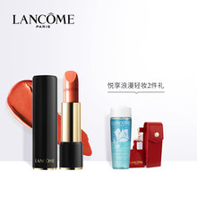 Lancome green pure soft silk satin lipstick lipstick moist durable easy color red tea orange 120 wang junkai pro-choice