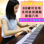 Hand-rolled piano 88-key adult home beginner portable thickened Professional Edition folding soft keyboard electronic piano