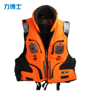 Adult professional life vest multifunctional boat fishing suit vest waistcoat rocky fishing sea fishing thickening snorkeling suit