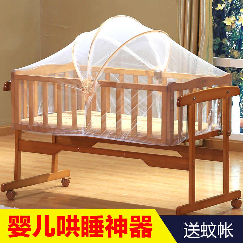 Star doctor, solid wooden bassinet bed, newborn rocking bed, small baby bed, BB cradle, baby bed, mosquito net
