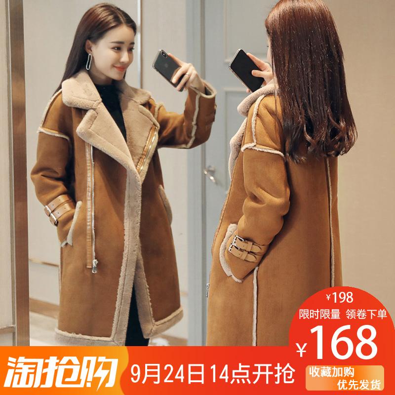 Купить из Китая Куртки утепленные через интернет магазин internetvitrina.ru - посредник таобао на русском языке