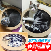 come into the bowl! Cat scratching bowl-shaped cat claw board corrugated paper cat kitty kitty cat supplies