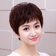 Bess wig hair short hair female elderly mother a fluffy wig bangs are the whole broken roof