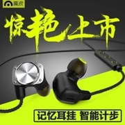 Magic wave U6 hangers bluetooth headset earplugs type movement waterproof ears music iphone7 universal