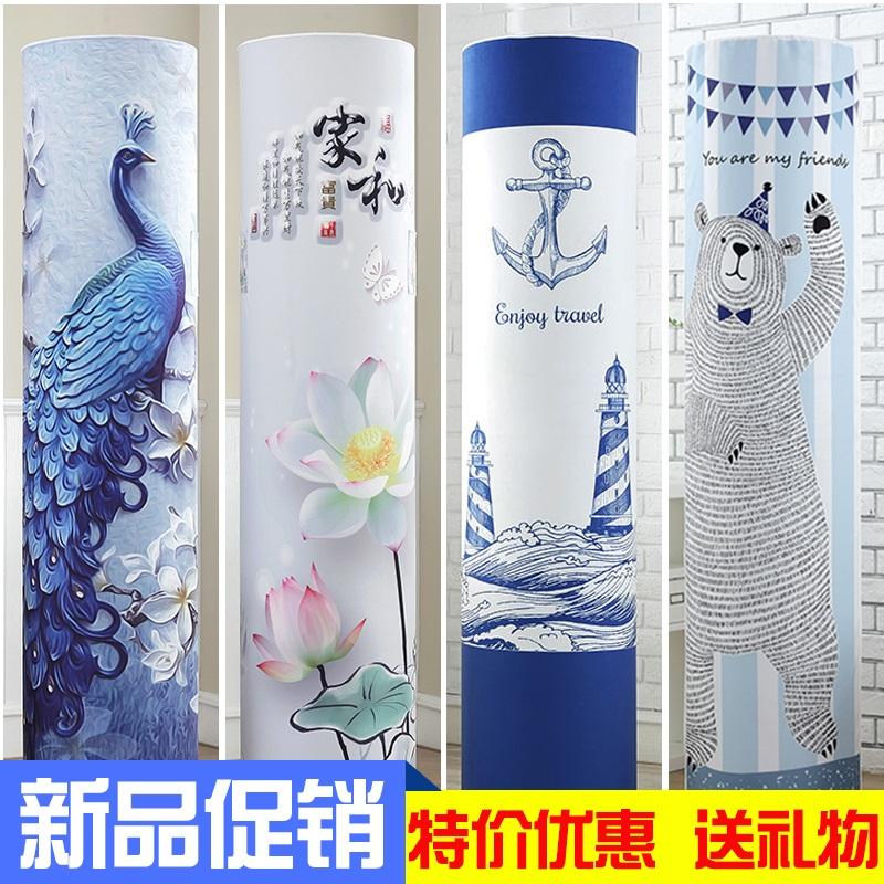 Купить Чехлы для кондиционеров в Китае, в интернет магазине таобао на русском языке